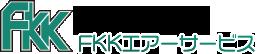 FKKロゴ